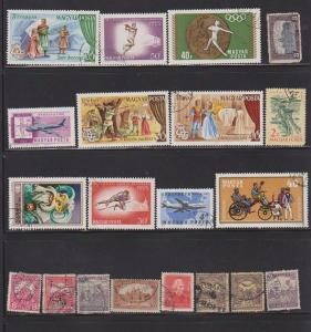 HUNGARY DIFFERENT STAMPS USED (20) LOT#349