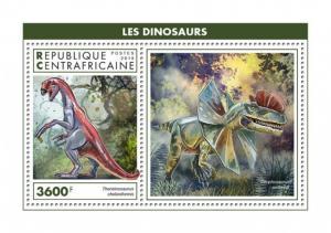 C A R - 2018 - Dinosaurs - Perf Souv Sheet - M N H