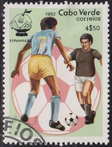 Cape Verde 447 CTO 1982 World Cup Soccer
