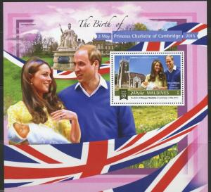 MALDIVES 2015 BIRTH OF PRINCESS CHARLOTTE WITH KATE & WILLIAM S/S  MINT NH