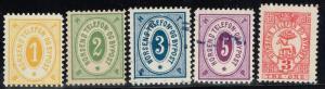 Denmark - 5 Horsens Telefon Bypost Stamps - Mint No Gum / Used - Lot 110815