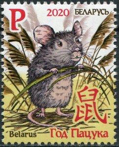 Belarus 2020. Year of the Rat (MNH OG) Stamp