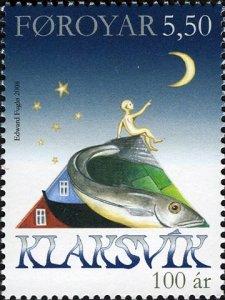 Faroe Islands 2008 #495 MNH. Klaksvik