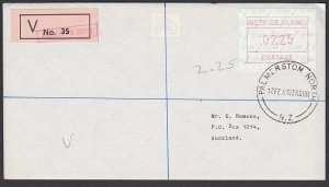 NEW ZEALAND 1986 $2.25 Map Frama Insured FDC ex Palmerston North............B280