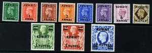 KUWAIT KG VI 1948 - 1949 Complete Surcharged GB Set to 10/- SG 64 to SG 73a MINT