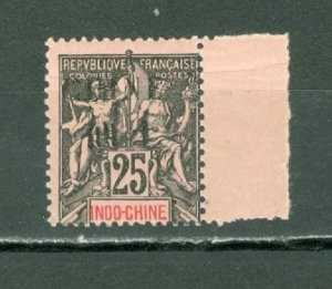 INDO-CHINA 1892 #13 MARGIN STAMP...PERF 14x13.5...USED