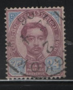 THAILAND, 17, USED, 1887-91, KING TYPE