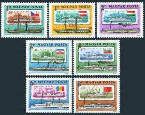 Hungary 2705-2711,2712,MNH.Mi 3514-3520,Bl.153. Danube Commission,125,1981.Ships