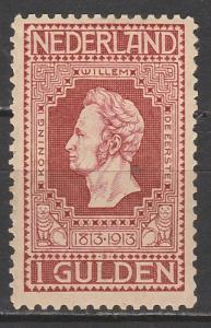 NETHERLANDS 1913 KING CENTENARY 1G PERF 11.5 X 11