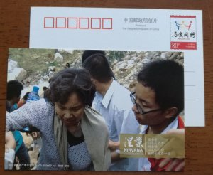 Landslide,rescue first aid,China 2009 First Anniversary wenchuan earthquake PSC