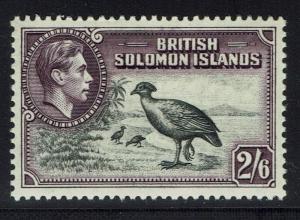 British Solomon Islands SG# 70 - Mint Hinged - Lot 041716