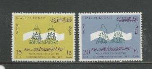 Kuwait Scott catalogue # 362-363 Unused Hinged
