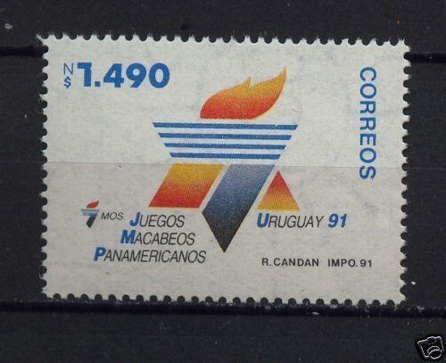 pan american judaica maccabiah games flame flag cv 6 uruguay sc 1369