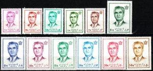 Iran #1615-26 MNH CV $40.95 (V6052)
