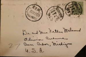O) 1937 CHINA, Dr SUN YAT SEN, PEKIN CANCELLATION TO USA