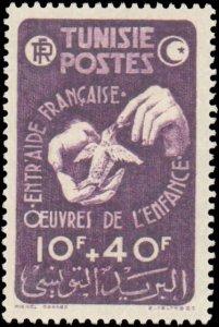 1947 Tunisia #B99-B102, Complete Set(4), Hinged