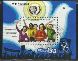 NORTH KOREA DPR COREA NORD 1985 INTERNATIONAL YOUTH YEAR DEVELOPMENT PEACE PA...
