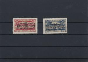 Fiume 1924 Express letter Overprints Mounted Mint Stamps Ref: R4385
