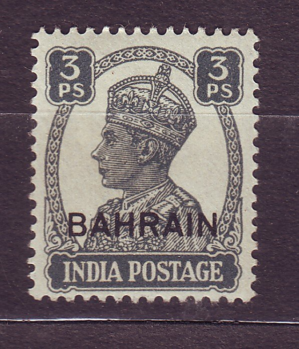 J23611 JLstamps 1942-4 bahrain mh #38 king