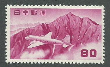 1952 Japan Scott Catalog Number C33 Unused Hinged