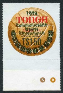 Tonga SGO111a 1973 1p50 Commonwealth Variety opt Doubled
