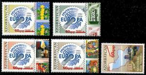 HERRICKSTAMP AZERBAIJAN Sc.# 852, 854-57 Overprint Stamps