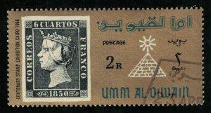 Umm Al Quwainn, 2R (T-6158)