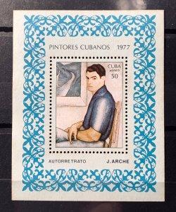 CUBA 1977 SC# C259 J ARCHE Cuban Painter SOUVENIR SHEET MNH