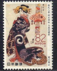 JAPAN SCOTT# 3977E **USED** 82y 2016  SEE SCAN
