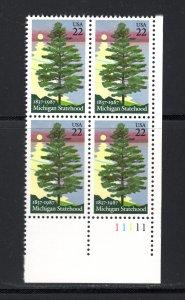 US #2246,  Plate # Block, VF, MNH, Michigan, CV $2.25 ..... 6785909