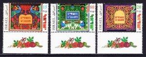 Israel #1348 - 1350 Festival MNH Singles with tab