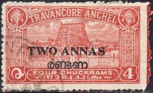 India - Travancore-Cochin #5m  Used  p.12.5
