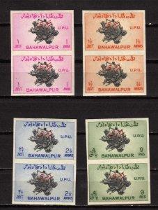 Pakistan BAHAWALPUR MNH UPU stamps imperf Pairs