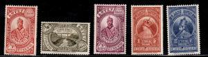 Ethiopia (Abyssinia) Scott 232-236 MH* stamps
