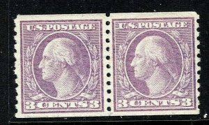 [ST]  1917 US #494 Mint-NH ~ Coil Pair [Perf 10 Vertically] Type II