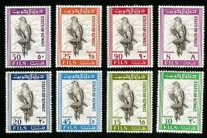 Kuwait Stamps # 291-8 VF OG LH Catalog Value $47.50