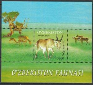 Uzbekistan 2014 Fauna Animals MNH Block