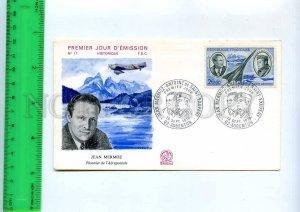 254785 FRANCE Jean Mermoz pilot Concorde AVIATION HISTORY 1970 year FDC