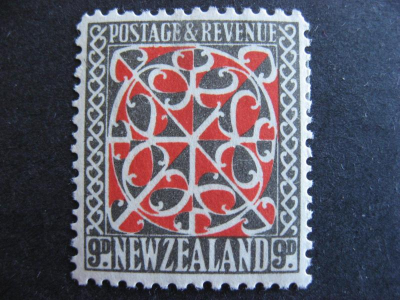 New Zealand Sc 213 MH nice stamp!
