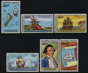 Togo 1016-7, C371-4 MNH Captain Cook, Map, Ship
