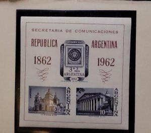 O) 1962 ARGENTINA, OPENING OF THE ARGENTINA 62 PHILATELIC EXXHIBITION, STAMP ...