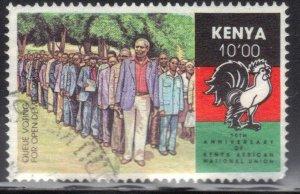 KENYA SCOTT# 535 USED 10sh 1990 VOTING  SEE SCAN