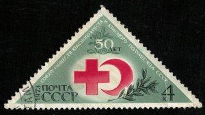 1973 (4091-T)