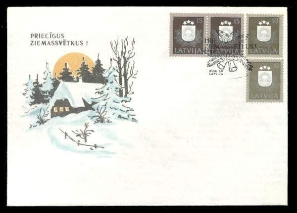 Latvia 1991 10k+15k Arms-Christmas Day Cancel