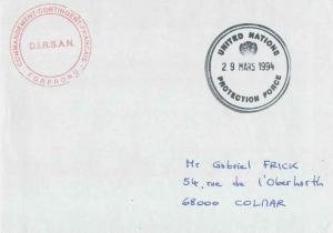 France Military Free Mail 1994 United Nations, Protection Force illustrated c...