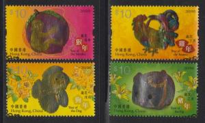 Hong Kong 2019 Monkey Cock Dog Pig Silver Coated Stamps Set of 4 Fine Used