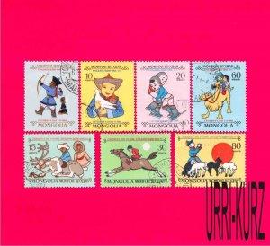 MONGOLIA 1966 Children's Day 7v Sc432-438 Mi445-451 CTO OG