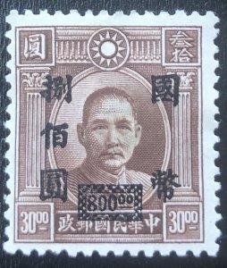 1940-Dr.Ya Sun Sen (Extremely Rare)$800/$30 Surch -MH