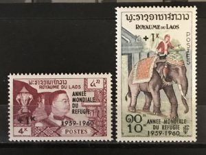 Laos 1960 #B4-5 MNH, World Refugee Year, CV $4