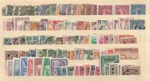 China Used & Mint lot of 110 pcs. lot#190815-4